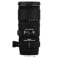 Sigma 70-200MM 2.8f (Para Canon)